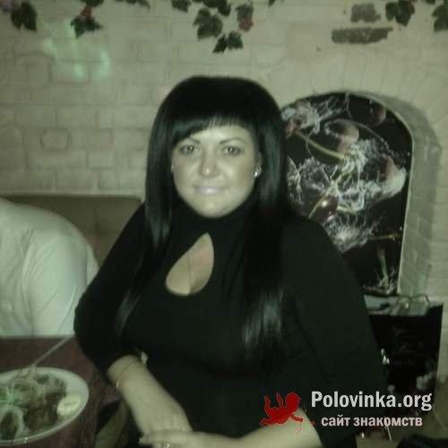 Интм Знакомства Таганрог